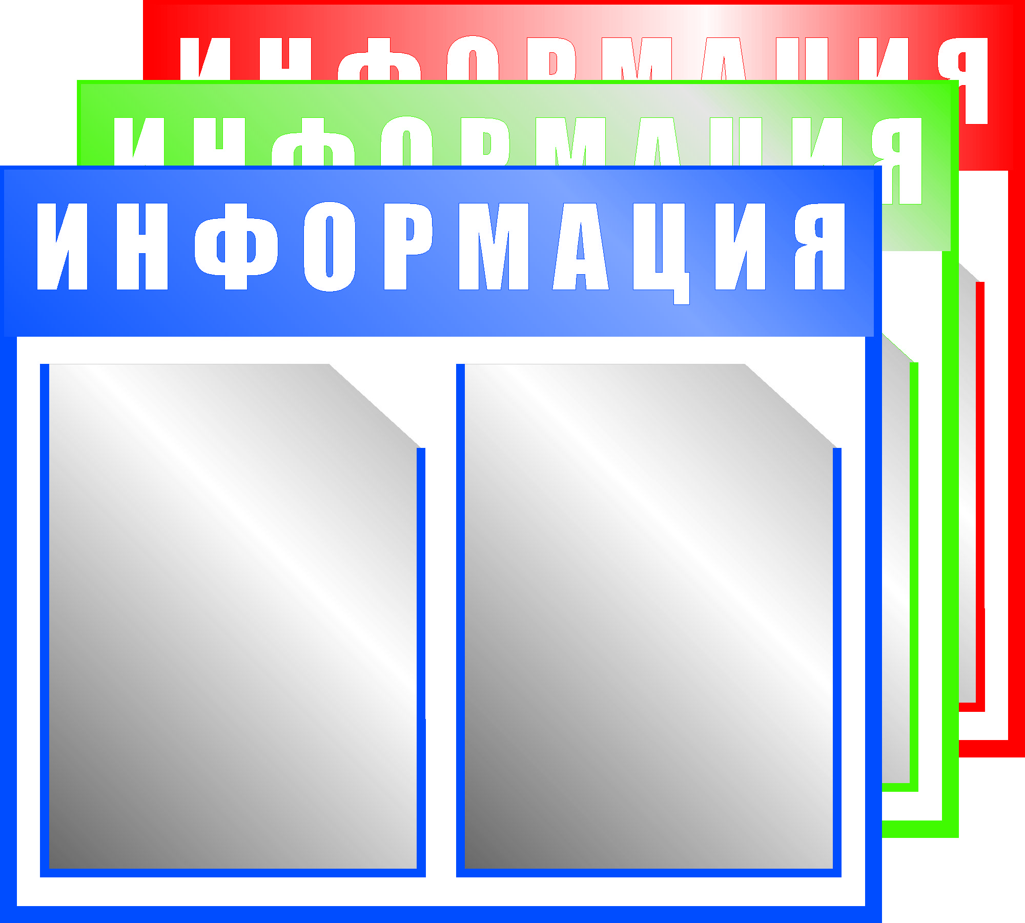 Информационные стенды в Самаре в наличии