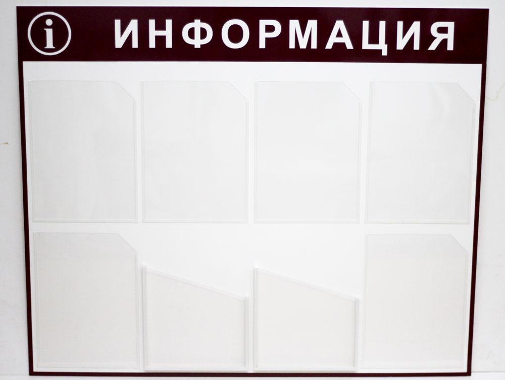рекламные стойки и конструкции фото