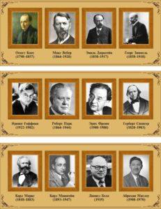 Стенды с портретами