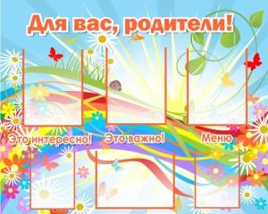 1000_800_А4_5шт_А6_2шт