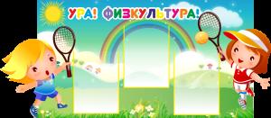 1310_580_А4_3 шт