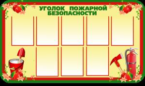 1500-900_А4_8шт