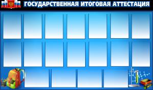 1850_1100_А4_18шт