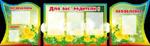 1930_600_А4_3шт_А5_2шт_А6_1шт