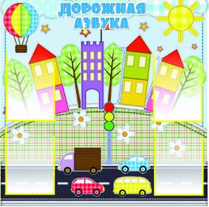 Samara_11300x3900 (1)