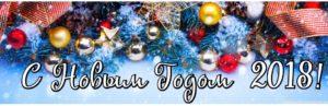 Новогодний перетяг в Самаре