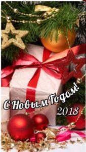 уличгый новогодний баннер-5