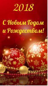 уличгый новогодний баннер-7