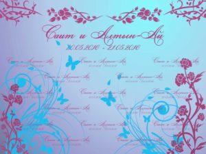 пресс волл аренда с цветами фиолетовый