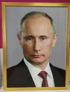 Изготовление портрета президента Путина В.В.