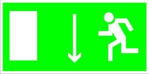 Е10 Направление к эвакуационному (внизу)