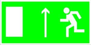 Е12 Направление к эвакуационному (вверх)
