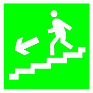 Е14 Направление к эвакуационному (вниз, направо по лестнице)