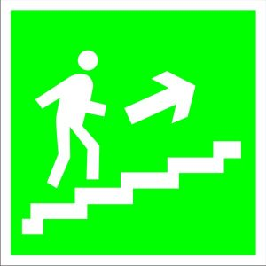 Е15 Направление к эвакуационному (вверх, направо по лестнице)