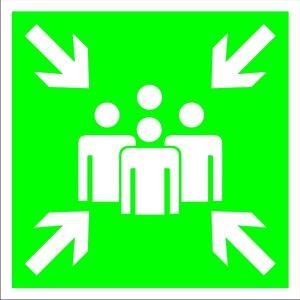 E21 Пункт (место) сбора