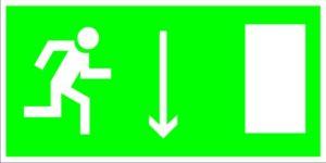 Е09 Направление к эвакуационному (внизу)