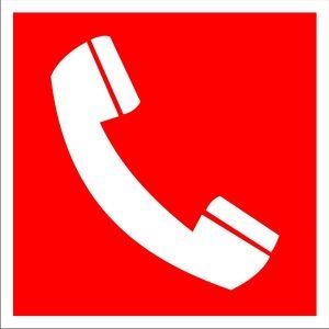 F05 Телефон для использования при