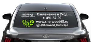 наклейка с логотипом на авто